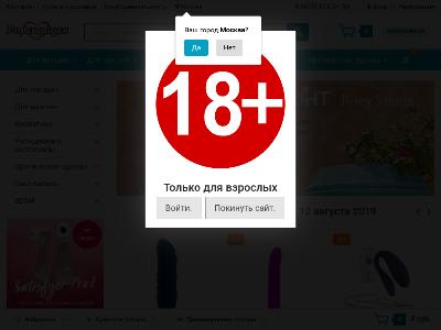 popengagen.ru