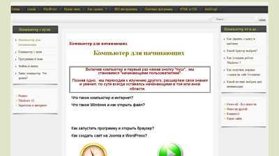 povadno.ru