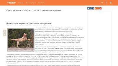 prikolnye-kartinki.ru