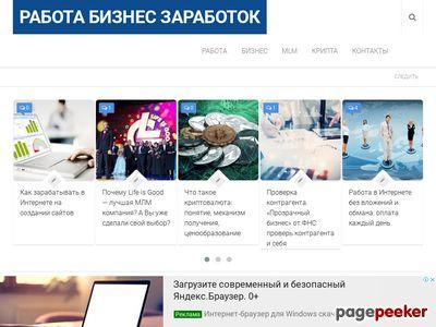 princemax.ru