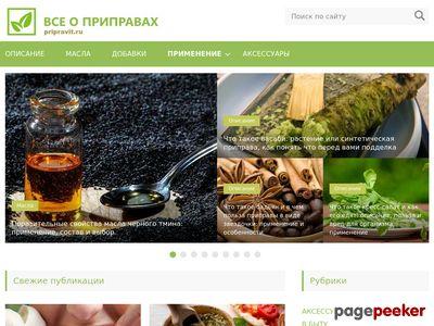 pripravit.ru