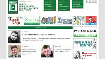 prisp.ru