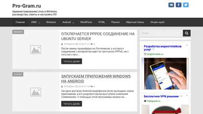 pro-gram.ru