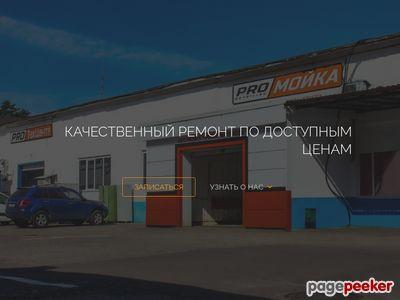 pro-techcenter.ru