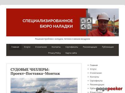 prochiller.ru