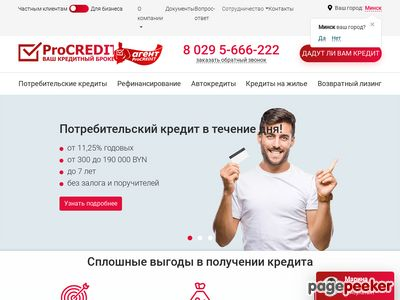 procredit.by