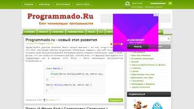 programmado.ru