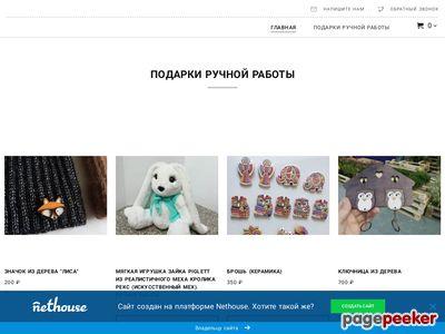prolya.nethouse.ru