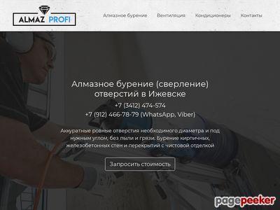 promcs.ru