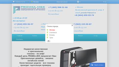 promkamsk.ru