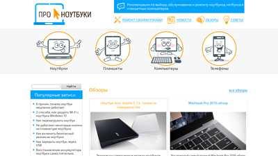 pronoutbuki.ru