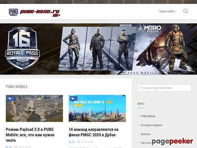 pubg-base.ru