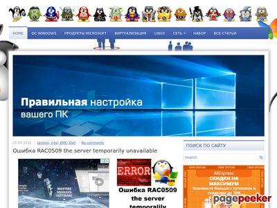 pyatilistnik.org