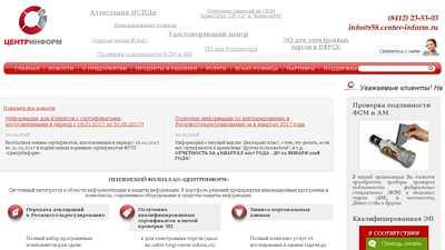 r58.center-inform.ru