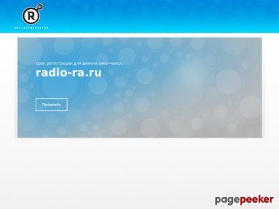 radio-ra.ru