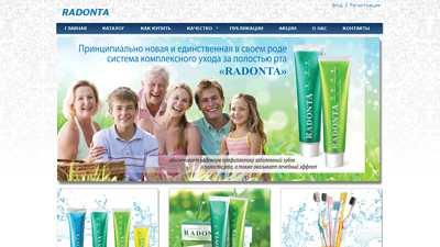 radonta.com.ua