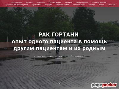 rakgortani.ru