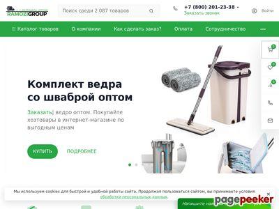 ramozi.ru