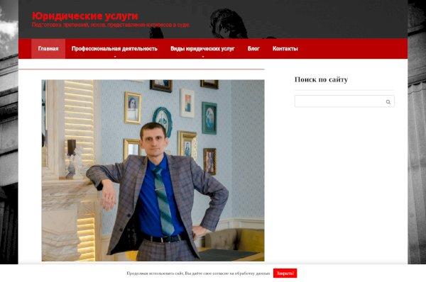 razdolgin.ru