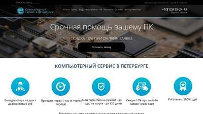 rc7spb.ru