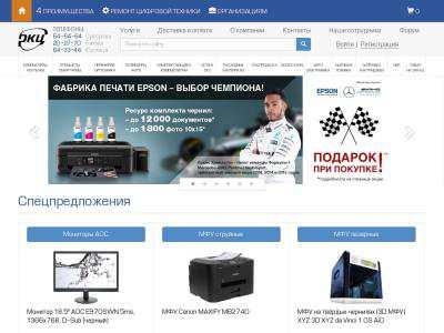 rcc-penza.ru
