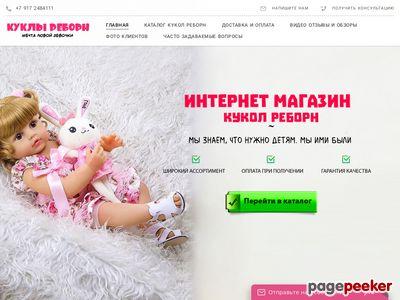 reborny-rus.ru