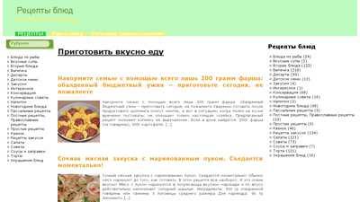 receptibliud.ru