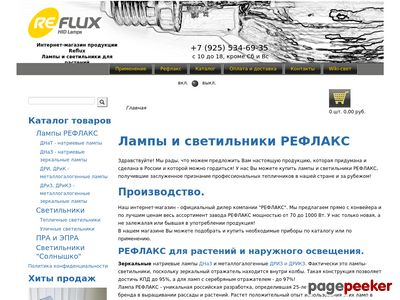 reflaks.ru