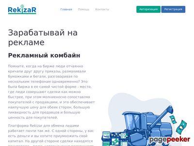 rekizar.com