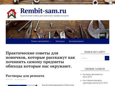 rembit-sam.ru