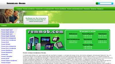 remmob.com