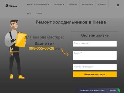 remont-holodilnika.com