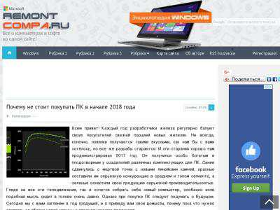 remontcompa.ru