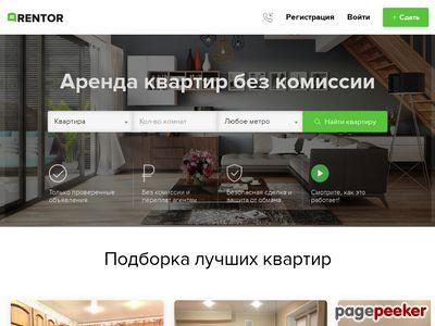 rentor.ru