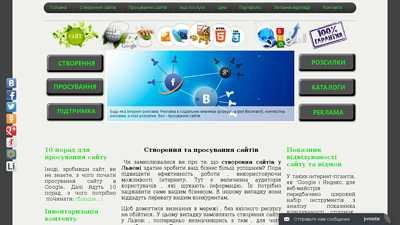 repair.lviv.ua