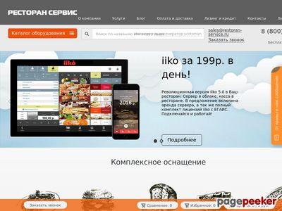 restoran-service.ru