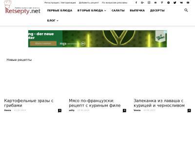 retsepty.net