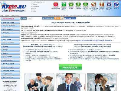 rfpro.ru