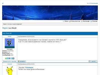 ribalka-padani.ru