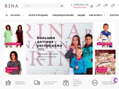 rina.ru
