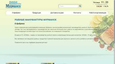 rmmurmansk.ru