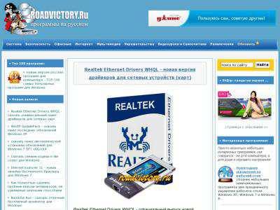 roadvictory.ru
