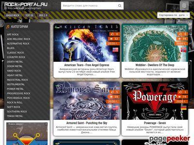 rock-portal.ru