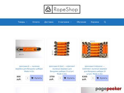 ropeshop.ru