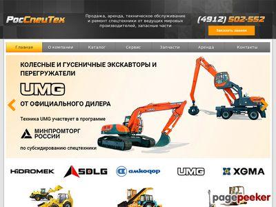 rosspecteh.ru