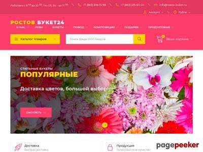 rostov-buket.ru