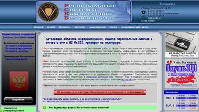 rskb48.ru