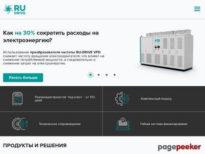 ru-drive.com