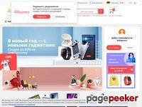 ru.aliexpress.com