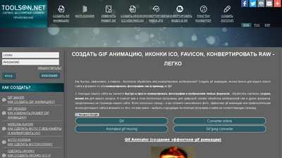 ru.toolson.net